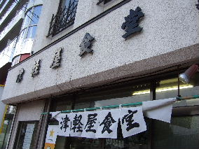 20071021_007