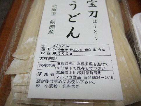 20080202_018