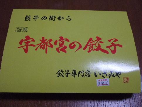 20080209_003