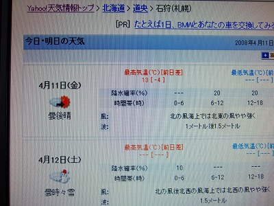 20080411_001