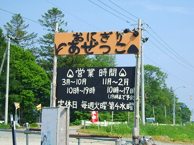 20080609_020