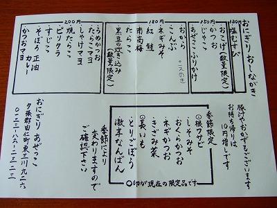 20080611_004