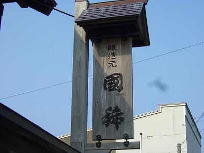 20080706_017