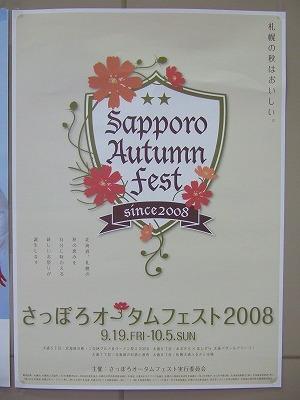 20080921_004