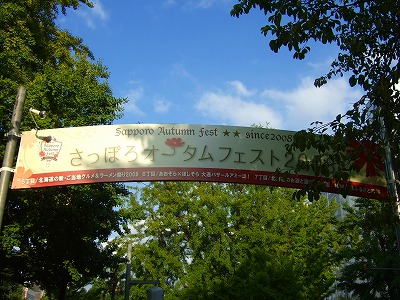 20080921_008