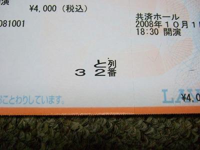20080922_019