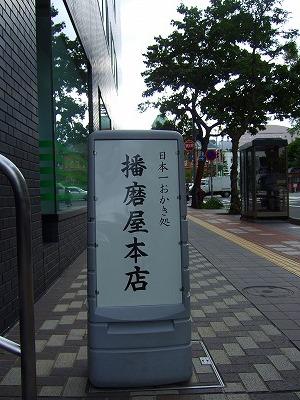 20080927_001