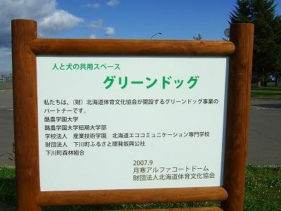 20080928_170