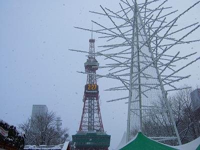 20081207_003
