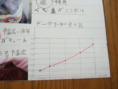 20090812_006